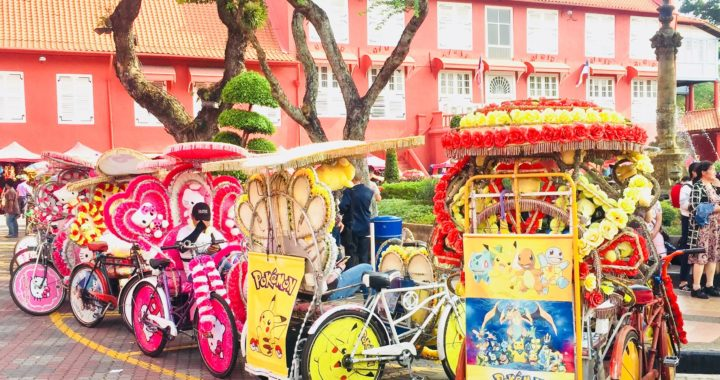 Two Days in the Vibrant City of Malacca, Malaysia